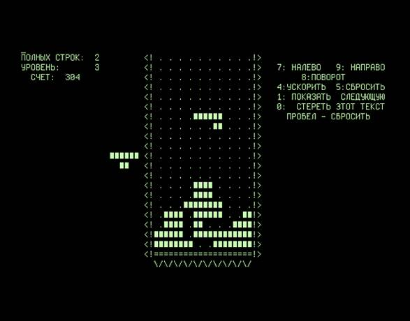 Livro: The Tetris Effect (O Efeito Tetris - Jogo de videogame) - Imagem - 2