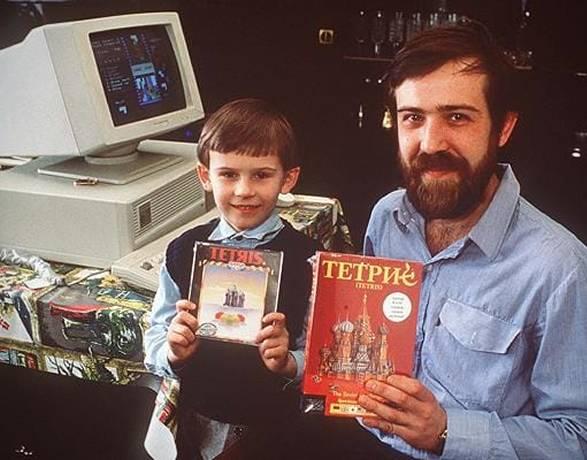 Livro: The Tetris Effect (O Efeito Tetris - Jogo de videogame) - Imagem - 4