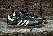 thum_adidas-samba-adv.jpg