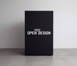 Escritório doméstico móvel que vem em uma caixa - DIY Office Box - Imagem - 4