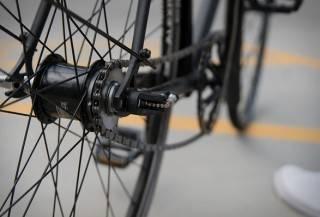 Bicicleta Fredward - Imagem - 2