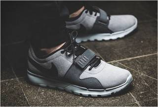 Nike - Sb Trainerendor